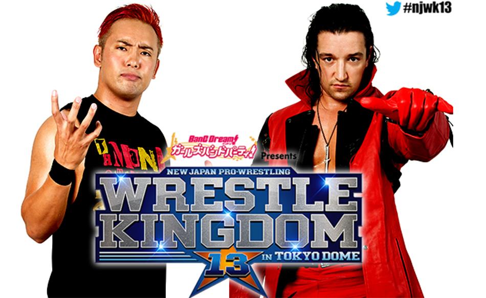 NJPW WK13 2019 Okada White