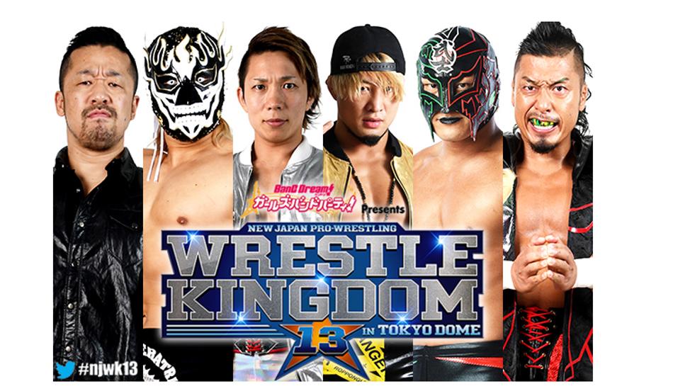 NJPW WK13 2019 Roppongi 3K